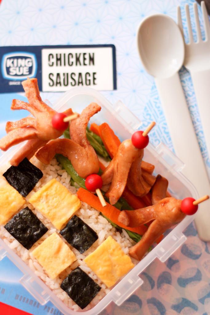 king sue chicken sausage